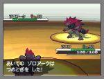 pokemon_gen5_battle_5